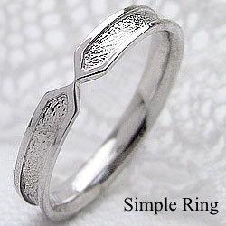 シンプルリング ホワイトゴールドK18 K18WG 指輪 レディース アクセサリーショップ ジュエリーアイ ギフト
