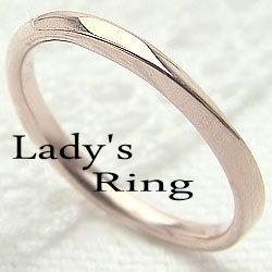 ピンクゴールドK10 シンプルリング K10PG 指輪 ブライダル 記念日 結婚式 ジュエリーショップ ギフト クリスマス プレゼント xmas