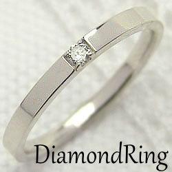 ダイヤモンドリング ホワイトゴールドK10 K10WG 記念日 結婚 指輪 dia ring ギフト シンプル 文字入れ可能 工房 直送 記念 贈り物 1個石