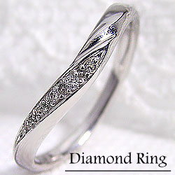 ピンキーリング ダイヤモンド リング ホワイトゴールドK10 K10WG 記念日 結婚 贈り物 指輪 dia ring アクセサリー 文字入れ 刻印 可能 ギフト