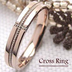 クロスリング ミル打ち 指輪 ピンクゴールドK18 K18PG 十字架 記念日 贈り物に レディースring ギフト 新生活 在宅 ファッション 自粛