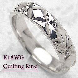 ホワイトゴールドK18 キルティングリング K18WG ピンキーリング ひし形 プレゼント 指輪 贈り物 ジュエリーアイ 4mm幅アクセサリー ギフト クリスマス プレゼント xmas