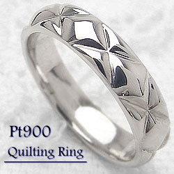 プラチナ900 キルティングデザインリング Pt900 ピンキーリング ひし形 オシャレ プレゼント 指輪 記念日 贈り物 誕生日 4mm幅 ギフト