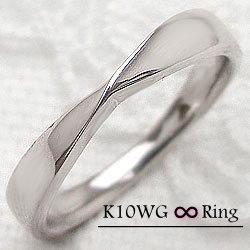 ホワイトゴールドK10リング K10WG ピンキーリング ジュエリーショップ プレゼント 結婚記念日 プロポーズ ギフト クリスマス プレゼント xmas
