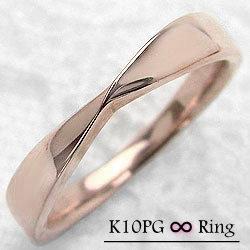 ピンクゴールドK10 シンプル∞リング K10PG ピンキーリング オシャレ プレゼント 指輪 記念日 贈り物 誕生日 ジュエリーアイ 3.2mm幅 ギフト