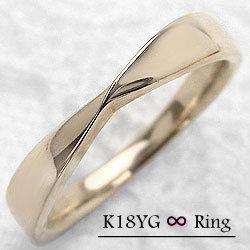 ∞リング K18YG ピンキーリング オシャレイエローゴールドK18 指輪 ジュエリーショップ アクセサリー ギフト