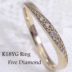 ピンキーリング イエローゴールドK18 ダイヤモンドリング K18YG プレゼント アクセサリー 文字入れ 刻印 可能 ギフト