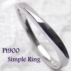 ウェーブライン ツイスト リング プラチナ ピンキーリング Pt900 工房直送 記念日 プレゼント ジュエリーアイ 結婚指輪 婚約 ギフト