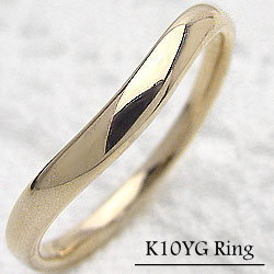 イエローゴールド K10 シンプル リング K10YG オシャレ アクセサリー 誕生日 記念日 プレゼント 贈り物 指輪 ピンキーリング マリッジリング レディース ギフト クリスマス プレゼント xmas