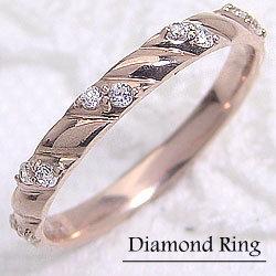ピンクゴールドK18 ダイヤモンドリング K18PG 天然ダイヤモンド ピンキーリング diaring 指輪 贈り物 ギフト クリスマス プレゼント xmas