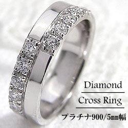 プラチナ ダイヤモンドリング プラチナ 十字架デザイン Pt900 ブライダル クロスピンキーリング プラチナ900 結婚式 結婚式 ブライダル ギフト, 八木町:5002abea --- finact.net.au