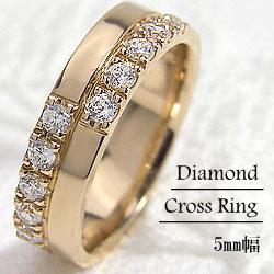 クロス ダイヤモンドリング イエローゴールドK10 十字架 ピンキーリング 10金 結婚指輪 誕生日 記念日 結婚式 プレゼント 指輪 ジュエリーショップ ギフト
