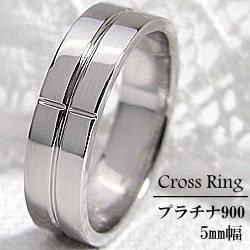 Pt900 リング オシャレ指輪 結婚式 婚約 プレゼントに プラチナジュエリー ピンキーリング ギフト