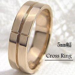 K18YGファッションリング 婚約 プロポーズ 誕生日プレゼント イエローゴールドK18クロスリング ジュエリーアイ ギフト クリスマス プレゼント xmas