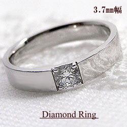 一粒ダイヤモンドリング プラチナ900 豪華 ダイヤモンド 0.20ct Pt900 指輪 レディース ピンキーリング 婚約 ブライダル 結婚式 ホワイトデー プレゼント クリスマス プレゼント xmas