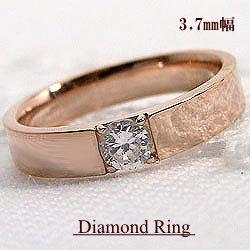 一粒ダイヤモンドリング ピンクゴールドK18 豪華 天然ダイヤモンド 0.20ct K18PG ピンキーリング 婚約 ブライダル ジュエリーショップ 結婚式 ギフト クリスマス プレゼント xmas