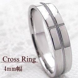 指輪 ホワイトゴールドK18 クロスリング 18金 リング 十字架ジュエリー ショップ プロポーズ レディースリング 誕生日プレゼント 結婚記念日 ギフト