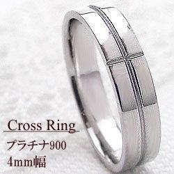 プラチナ 指輪 クロスリング Pt900リング 十字架アクセサリー ジュエリーショップ プロポーズ レディースリング 誕生日記念日のプレゼントに ギフト