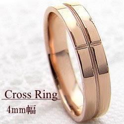クロスリング ピンクゴールドK18 十字架 K18PGジュエリー 指輪ショップ プロポーズ レディースリング 誕生日プレゼント 結婚記念日 ギフト