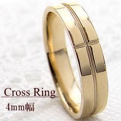 クロスリング イエローゴールドK10 指輪クロスデザインK10YG ピンキーリング 婚約 誕生日プレゼント レディースリング 結婚式 ホワイトデー ギフト