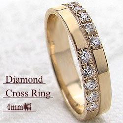 ダイヤモンドクロスリング イエローゴールドK18指輪4mm幅 K18YGリング十字架アクセサリー ジュエリーショップ プロポーズ レディースリング 誕生日記念日のプレゼントに ギフト