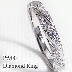 指輪 プラチナ ダイヤモンドリング Pt900 女性用 誕生日プレゼント レディースリング ギフト