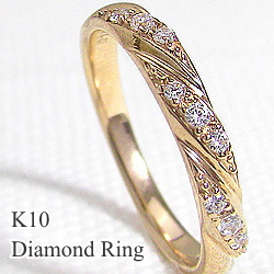 指輪 ダイヤモンドリング K10WG K10PG K10YG 女性用 誕生日プレゼント レディースリング ギフト