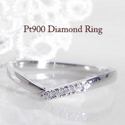 ピンキーリング 指輪 プラチナ900 リング ダイヤモンド 女性用 誕生日プレゼント 通販ショップ 文字入れ 刻印 可能 ギフト