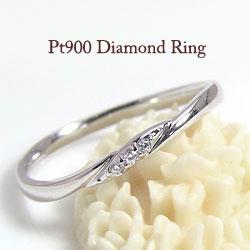 ピンキーリング 指輪 プラチナ900 リング ダイヤモンド スリーストーン 女性用 誕生日プレゼント 通販ショップ 文字入れ 刻印 可能 ギフト