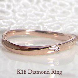 ピンキーリング 一粒ダイヤモンド リング 18金 K18WG K18PG K18YG 女性用 誕生日プレゼント 通販ショップ 文字入れ 刻印 可能 ギフト