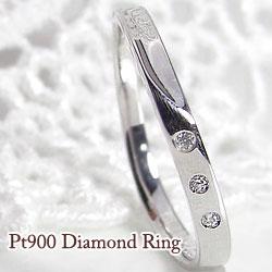 ピンキーリング 指輪 プラチナ900 リング ダイヤモンドリング 女性用 誕生日プレゼント 通販ショップ 文字入れ 刻印 可能 ギフト
