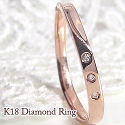 指輪 18金 リング ダイヤモンド 女性用 誕生日プレゼント ピンキーリング 通販ショップ ギフト