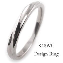 ピンキーリング ホワイトゴールドK18 シンプルリング K18WG 指輪 ジュエリーショップ 文字入れ 刻印 可能 ギフト プレゼント 贈り物
