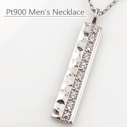 メンズネックレス プラチナ Pt900 Pt850 10石 ダイヤモンド ペンダント アズキチェーン 50cm 1mm幅 地金 シンプル 文字入れ 刻印 可能 男性用 新生活 在宅 ファッション