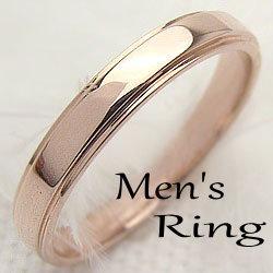 K10PG メンズリング men'sアクセサリー ピンクゴールドK10 記念日 結婚式 贈り物 プレゼント 男性用ジュエリー ギフト