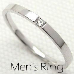 メンズ 一粒ダイヤリング ホワイトゴールドK10 K10WG オシャレ 指輪 ピンキーリング アクセサリー プレゼントに ギフト