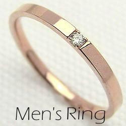 一粒ダイヤ メンズリング ピンクゴールドK10 K10PG オシャレ 指輪 ピンキーリング アクセサリー プレゼントに ギフト