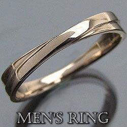 メンズクロスリング イエローゴールドK10 K10YG メンズアクセサリー 指輪 ギフト クリスマス プレゼント xmas