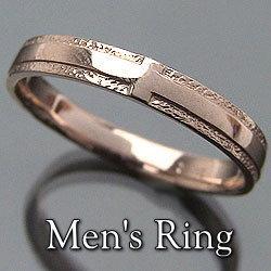 メンズクロスリング ピンクゴールドK10 K10PG 十字架 粗し 指輪 記念日 誕生日に ギフト