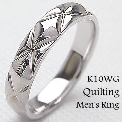 キルティングメンズリング ホワイトゴールドK10 K10WG ひし形 指輪 オシャレアイテム プレゼント ピンキーリング 4.5mm幅 ギフト