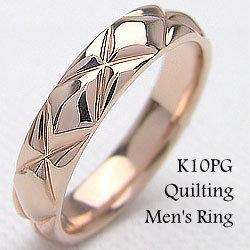 メンズリング ピンクゴールドK10 K10PG ひし形デザイン men's指輪 オシャレアイテム プレゼント 誕生日 ピンキーリング 4.5mm幅 ギフト