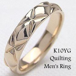 キルティングメンズリングイエローゴールドK10K10YG ひし形 指輪 オシャレアイテム プレゼント ピンキーリング 4.5mm幅 ジュエリーアイ ギフト