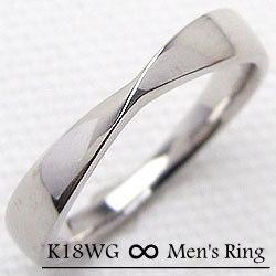 ∞デザインメンズリング ホワイトゴールドK18 K18WG ひねり ツイスト 指輪 オシャレアイテム プレゼント ピンキーリング 3.8mm幅 ギフト 新生活 在宅 ファッション