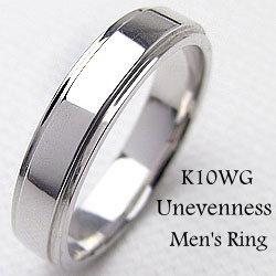 メンズリング シンプルデザイン ホワイトゴールドK10 K10WGアクセサリー men'sジュエリー 誕生日プレゼント 指輪 ギフト
