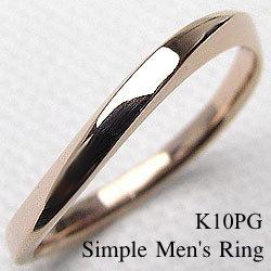 シンプルメンズリング ピンクゴールドK10K10PG ラインデザイン オシャレアイテム 誕生日 記念日 指輪 ジュエリーアイ ギフト 新生活 在宅 ファッション