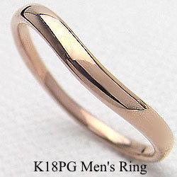 シンプルメンズリング ピンクゴールドK18 K18PG オシャレアイテム 誕生日 記念日 指輪 贈り物 ジュエリーアイ ギフト クリスマス プレゼント xmas