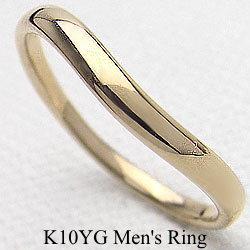 メンズリング K10YG オシャレアクセサリー men'sジュエリー 誕生日プレゼント 結婚 贈り物 オシャレ ギフト