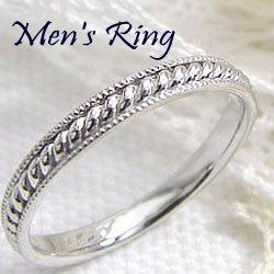 メンズツイストリング ホワイトゴールドK10 K10WG アンティーク メンズアクセサリー 記念日 誕生日 指輪 ジュエリーアイ ギフト