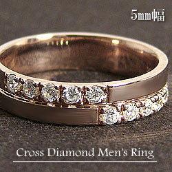 クロスメンズリング 天然ダイヤモンド ピンクゴールドK18 K18PG ジュエリーショップ 十字架 ピンキーリング 記念日 指輪 men'sアクセサリー ギフト 新生活 在宅 ファッション