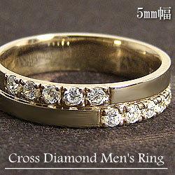 クロスリング お金を節約 自分へのご褒美 大切な人への贈り物に ダイヤモンドメンズリング 十字架デザイン イエローゴールドK10 安い K10YG バレンタインデー プレゼント 誕生日 アクセサリー